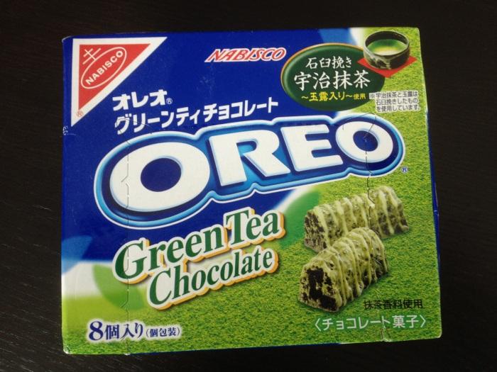 Green Tea Chcolate Oreos