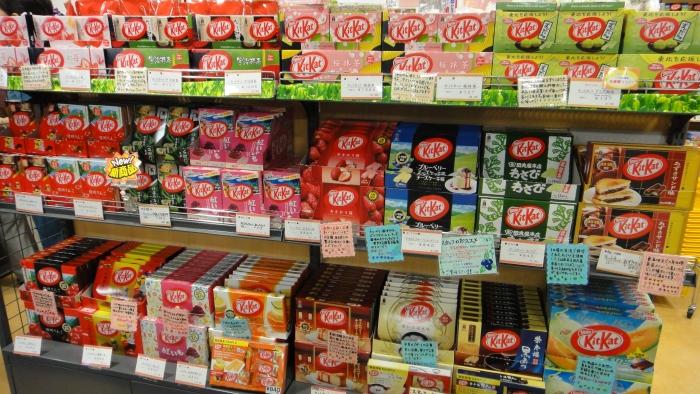 Japanese kit kat shop