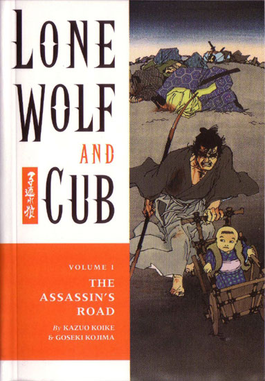 Lone_Wolf_And_Cub_manga