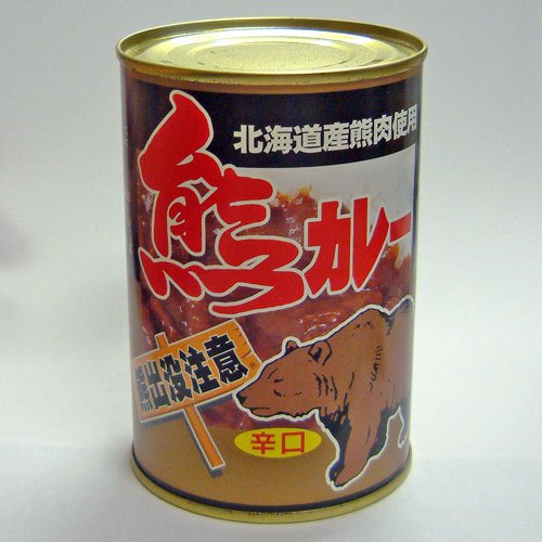 canned curry with bear meat