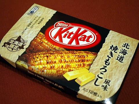 corn on the cob kit kats