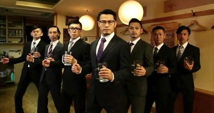Genki Sudo music group World Order