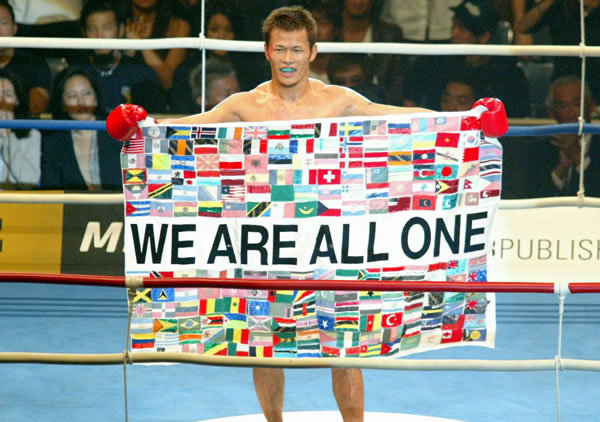 genki_sudo-we-are-all-one