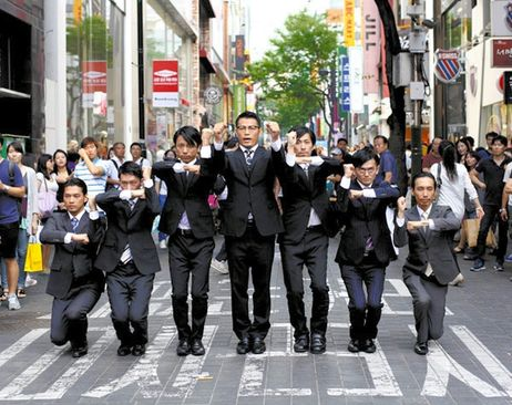 japanese j-pop genki sudo