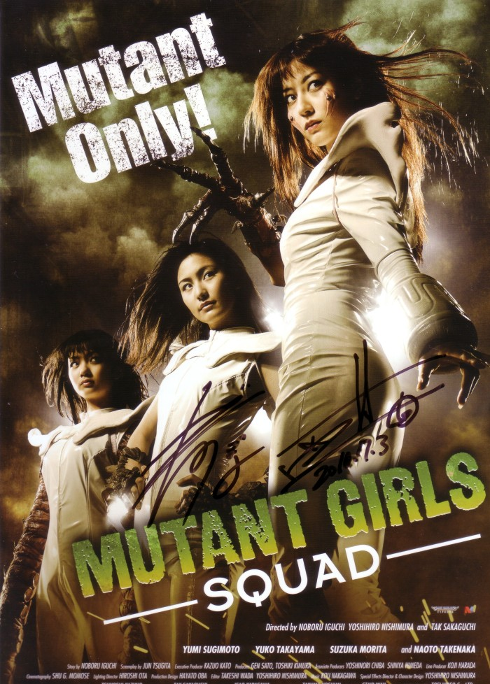 Mutant-Girls-Squad-2010-Movie-Poster