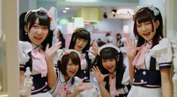 tokyo cosplay maids