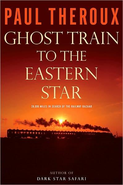 ghost.train.to.the.eastern.star