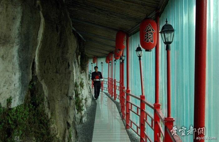 fangweng-restaurant-on a cliff