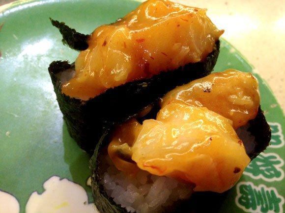 killer sushi
