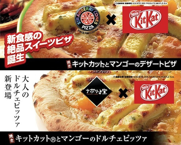 kit-kat-dessert pizza