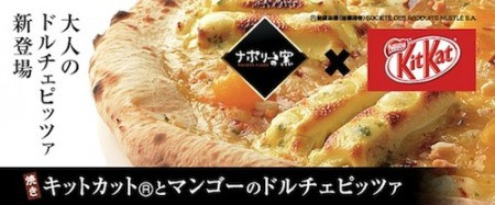kit-kat-mango dolce pizza