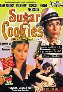 sugar_cookies_1973