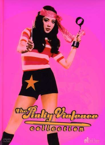 PinkyViolenceCollectionDVD