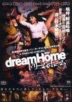 Dream Home horror film