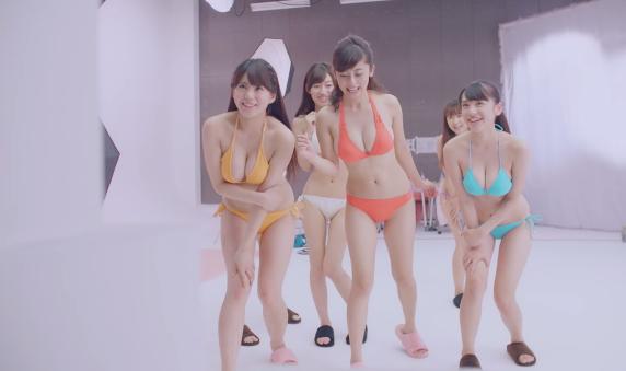 bikini game jiggle video