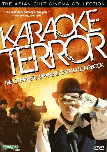 Karaoke terror movie