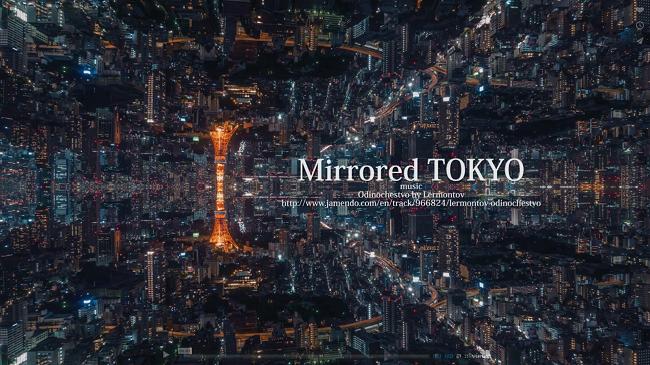 Mirrored Tokyo art