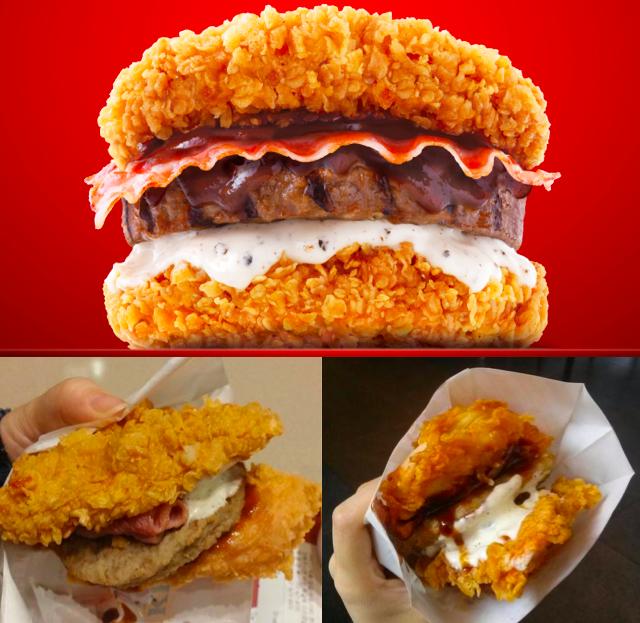 KFC bunless burger