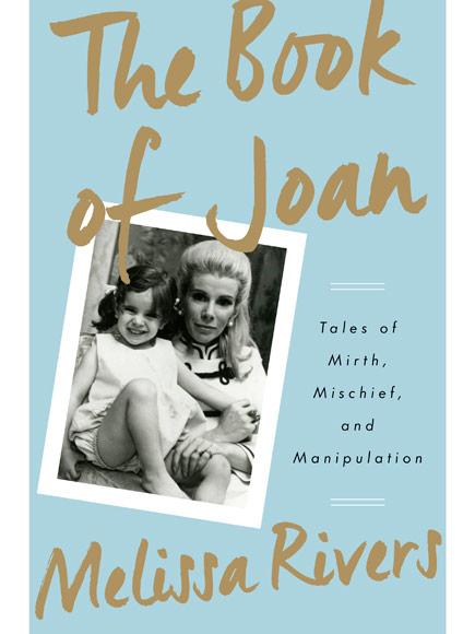 joan-rivers-book
