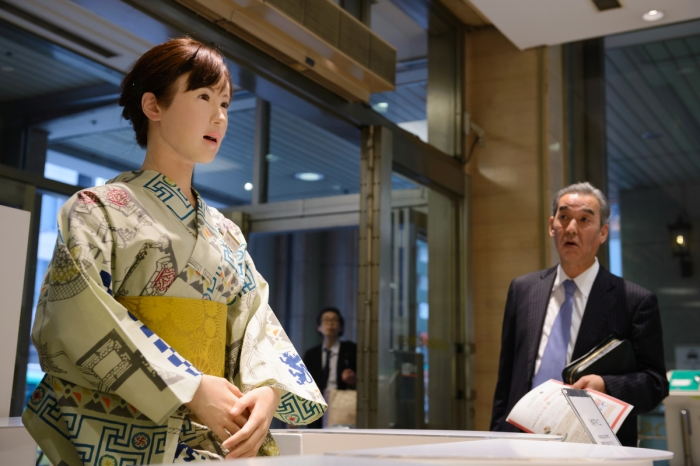 latest japanese robot technology