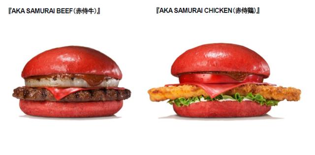 red bun burgers