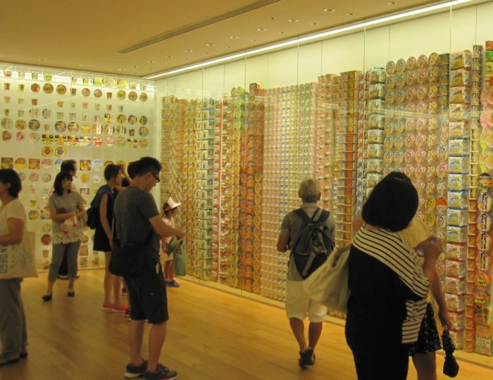 Cup of Noodles museum Japan