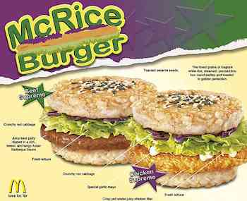 the mcrice burger