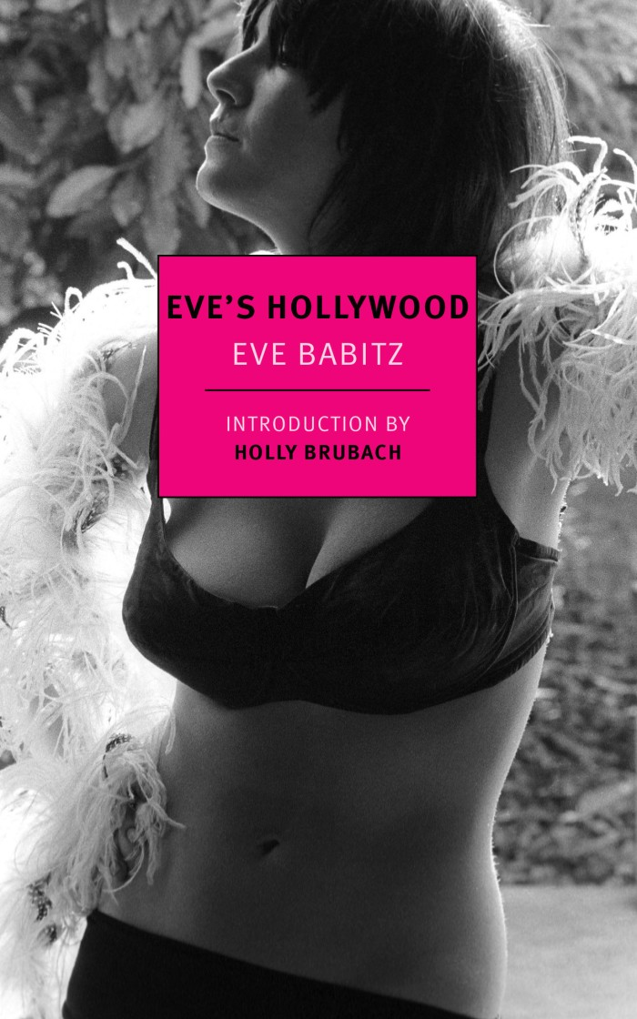eves_hollywood memoir