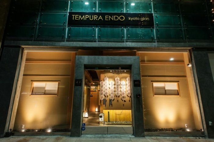 best LA restaurants Empura Endo