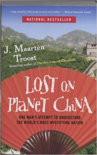 Lost on Planet China book