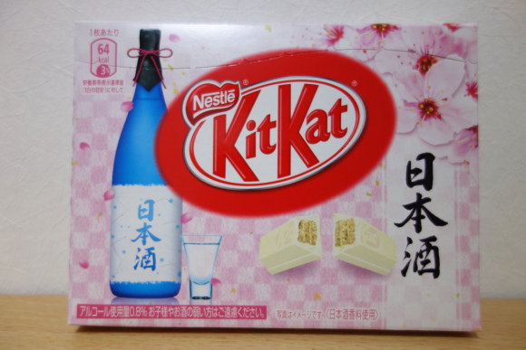 sake kit kats