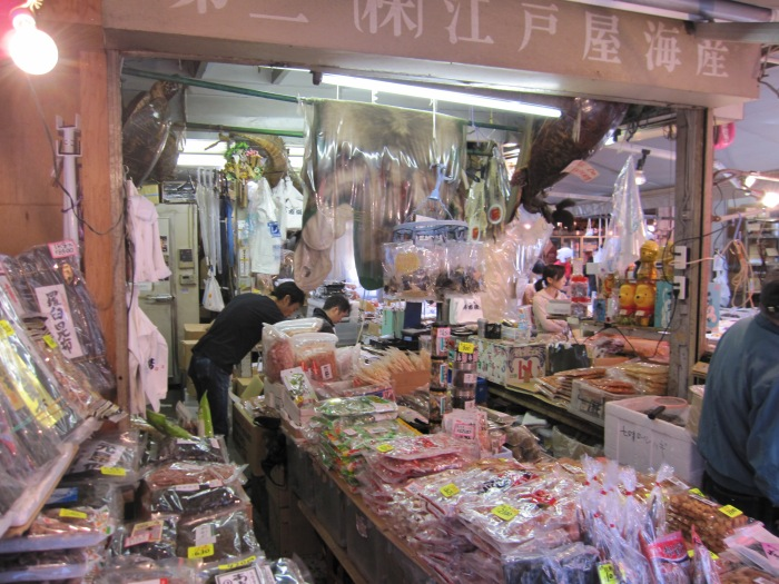 tokyo fish market stall with packaged goods