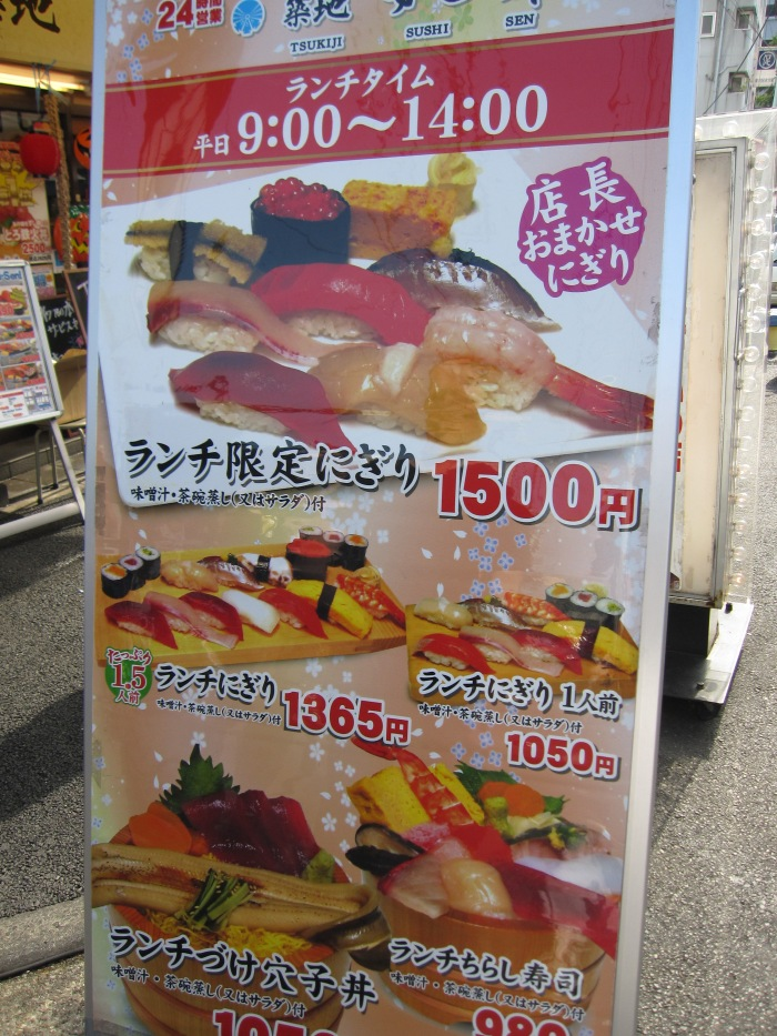 tokyo sushi menu sign