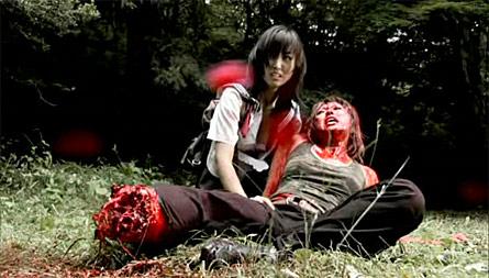 Asami japanese actress nude