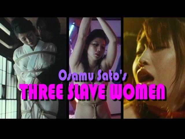 Asami three slave women movie