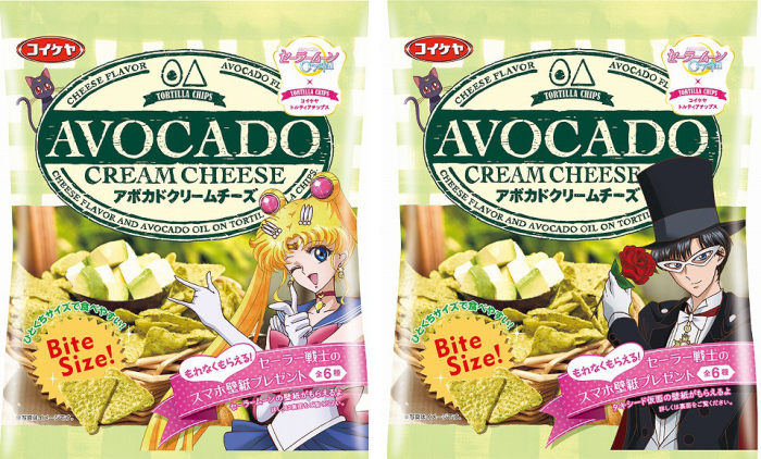 Avocado cream cheese chips