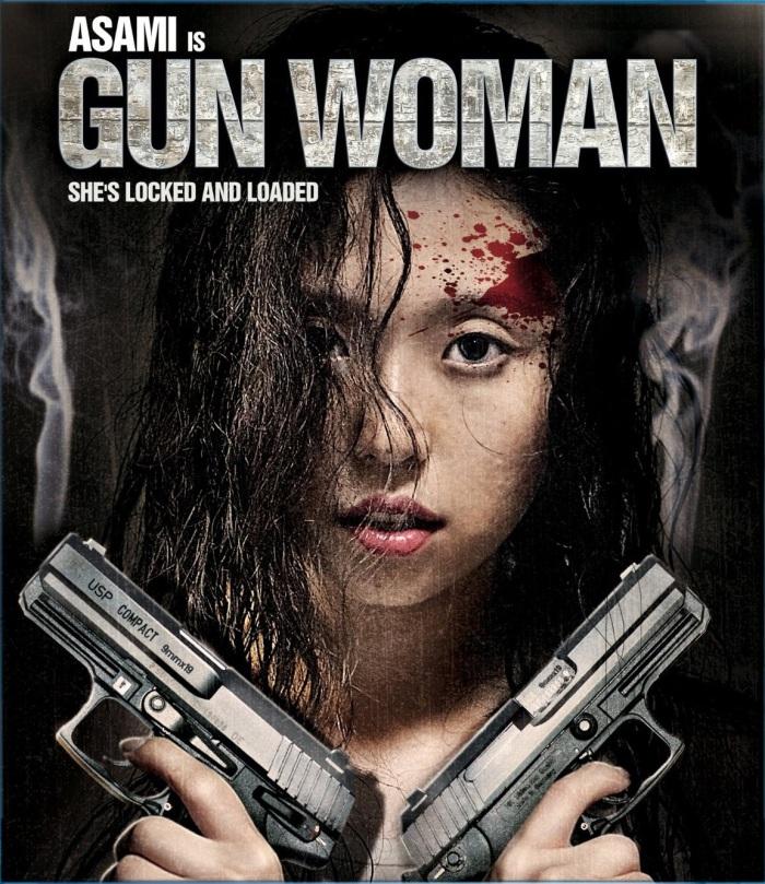 gun-woman