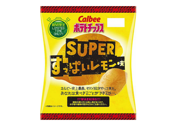 super sour lemon potato chips