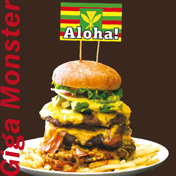 Giga Monster Aloha Burger recipe