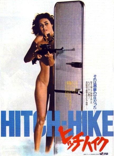 Hitch Hike nude poster