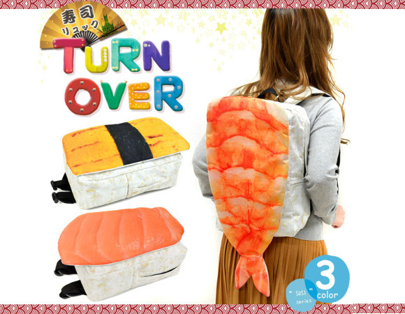 Sushi Backpacks! Hilarious School Supplies! Sushi iPhone! Japan Rules Again!