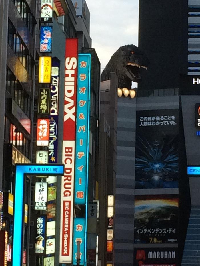 Kabuki-cho Godzilla hotel