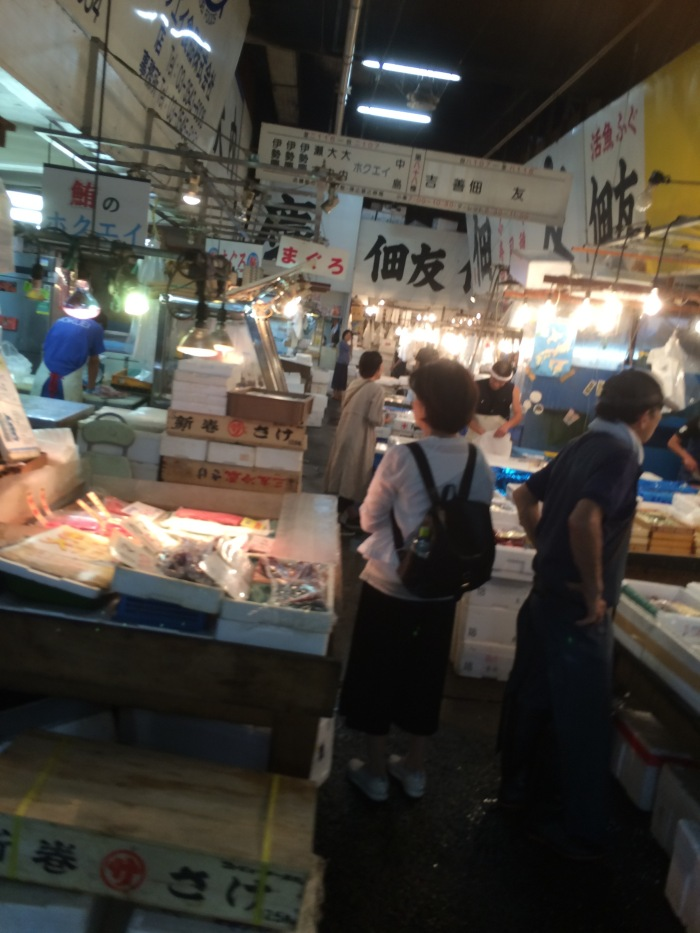 Tokyo fish market activity 2016