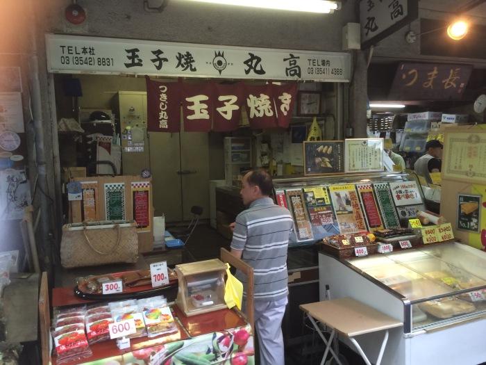 Tokyo fish market closing
