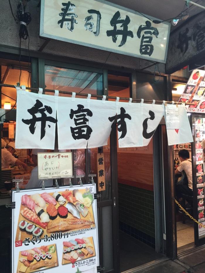 tokyo-fish-market-closure-update