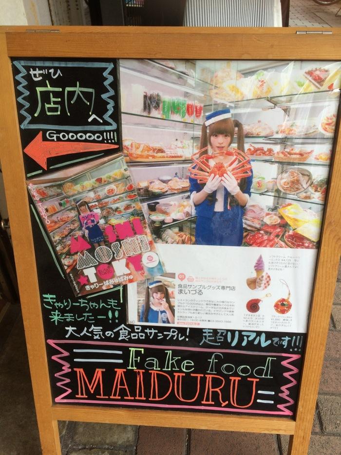 Tokyo Maiduru fake food store