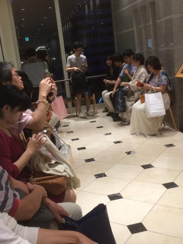 Tokyo restaurant eel waiting room
