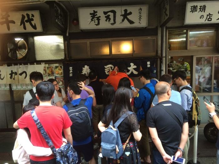 Tokyo sushi bars Tsukiji fish market