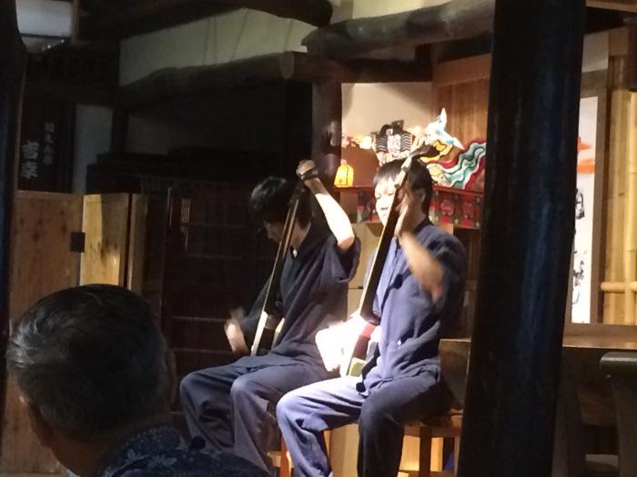 Waentei-Kikko restaurant Tokyo