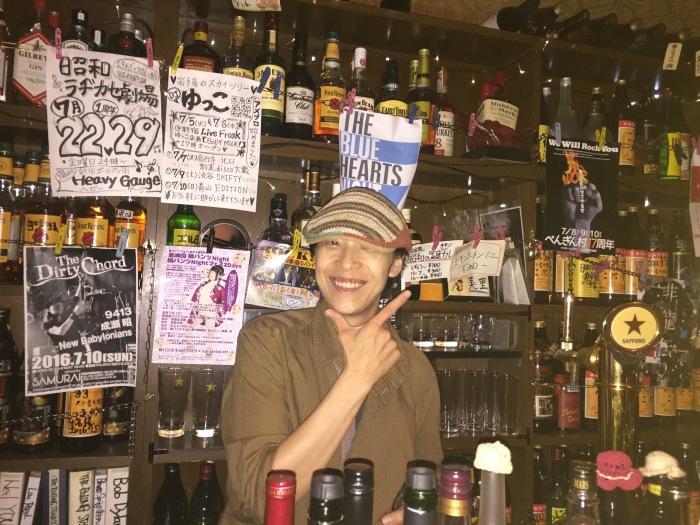 Yuko Yamazaki musician Tokyo